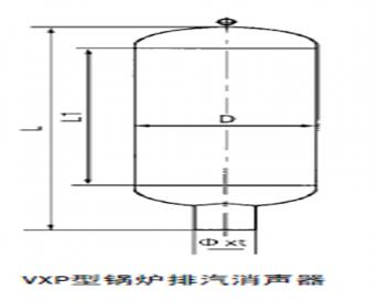 XP型锅炉排汽消声器